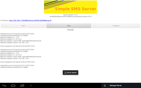 Simple SMS Server- screenshot thumbnail