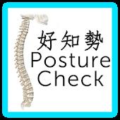 Posture Check