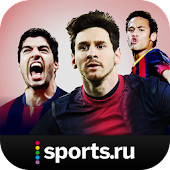 Free Download Барселона+ Sports.ru APK for Samsung