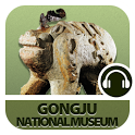 Gongju National Museum icon