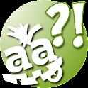 aaappetite.com - Logo