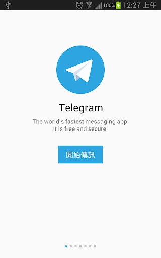 中文 台灣 Telegram unofficial