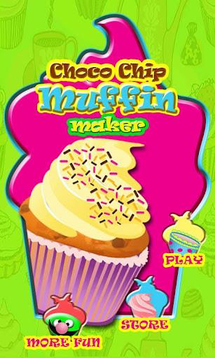 マフィン メーカー - 料理ゲーム