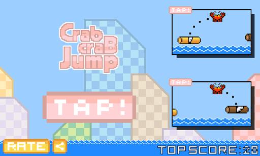 Crab Crab Jump