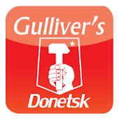 Donetsk Travel Audio Guide