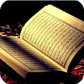 Tilawah Qur'an