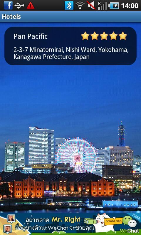 Yokohama Travel Guide- screenshot