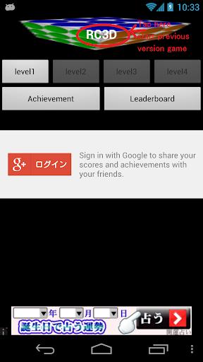 動物発見3D - Google Play の Android アプリ