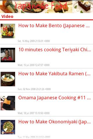Japanese food and recipes - screenshot