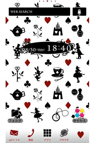 日本遊戲下載- Android - Facebook