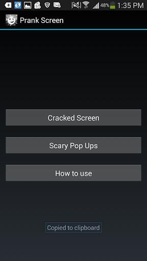 Prank Screen