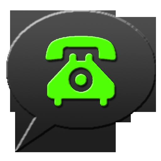 通訊必備App|Leave a message LOGO-綠色工廠好玩App