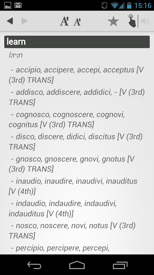 Free Dict Latin English- screenshot