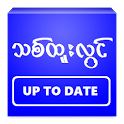 Thithtoolwin up to date icon