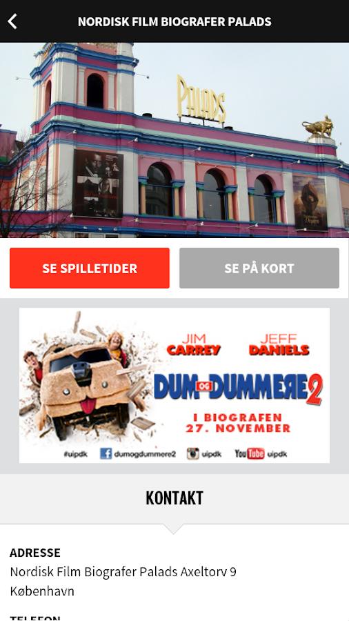kino.dk - biografoversigt - screenshot