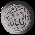 Asmaul Husna-Names of Allah icon