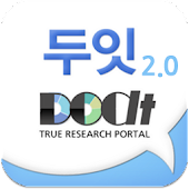 두잇서베이-설문조사,리워드 앱(포인트 아르바이트)