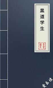 娛樂英語 – Yahoo奇摩字典 x 空中美語