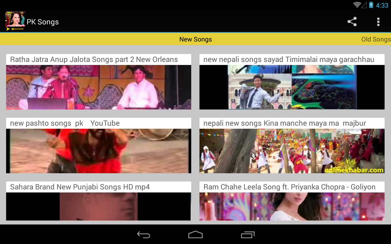Pk Songs Android Apps On Google Play Pk Songs Screenshot.5 Happy New Year Songs Hindi 2014