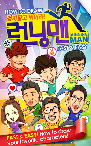 How to Draw Running Man