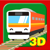 Touch trains 3D for Infant