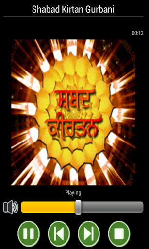 Sikh Radio 24 7