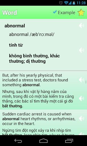 英語-越南語詞典|玩教育App免費|玩APPs