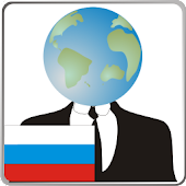 President of planet: Russia