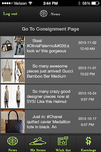 Sell Your Sole Consignment - screenshot thumbnail