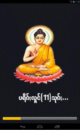 Dhamma Hsuk