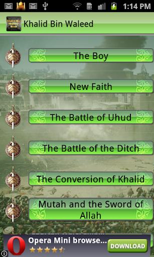 Khalid bin Waleed Allah Sword