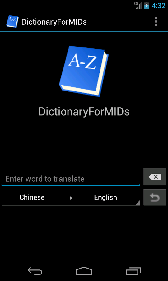 DictionaryForMIDs- screenshot