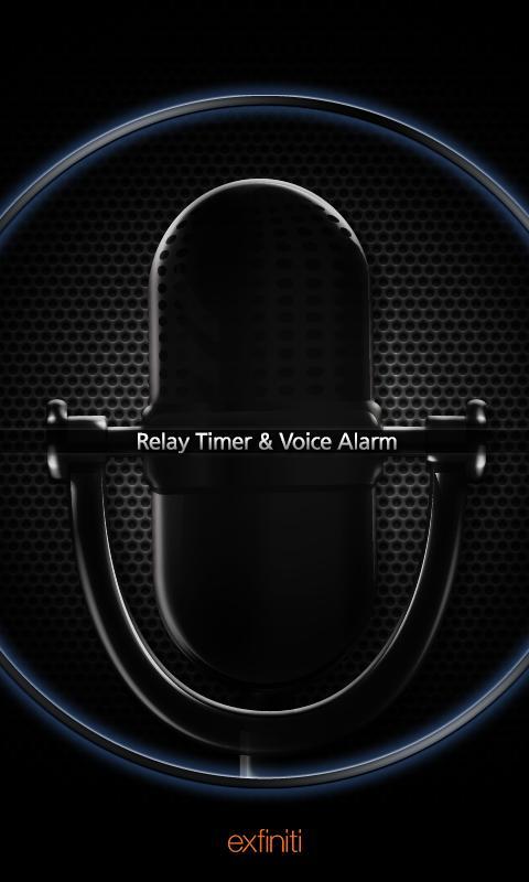 릴레이타이머 RelayTimer-알람,alarm,녹음 - screenshot