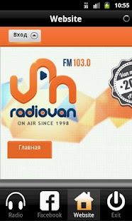 Radio VAN - screenshot thumbnail