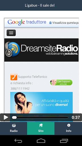 玩音樂App|DreamsiteRadio免費|APP試玩