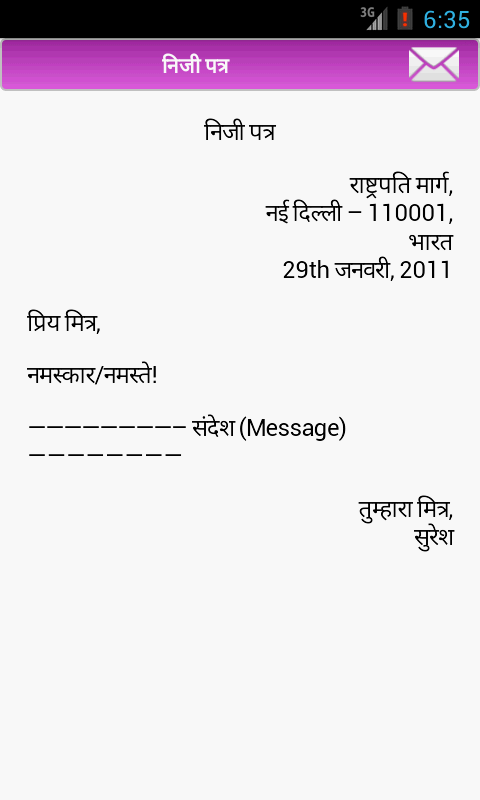 Letter Format Hindi. Hindi Letter Writing  screenshot Android Apps on Google Play