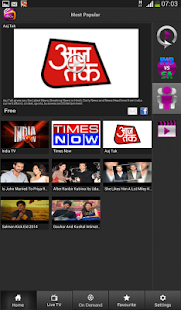 nexGTv : Mobile TV, PEPSI IPL - screenshot thumbnail