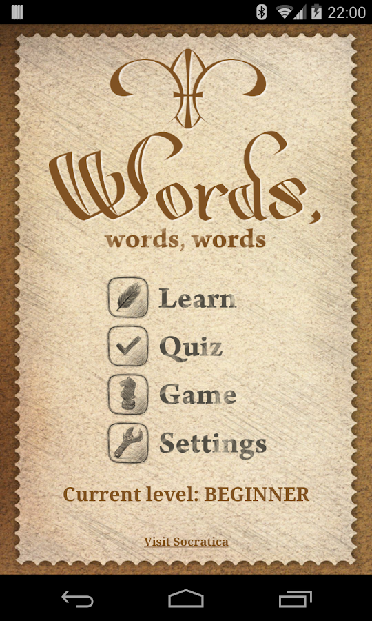 Words, words, words! - screenshot