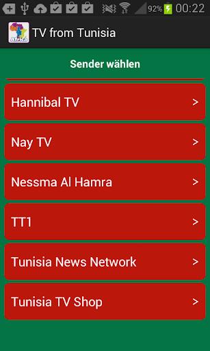 电视突尼斯|玩媒體與影片App免費|玩APPs