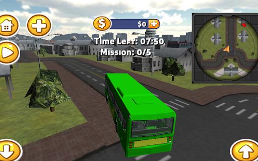 公交運輸司機的責任