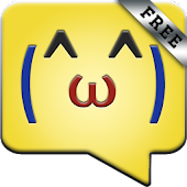 ^^ JapEmo: Emoji Emoticon Free