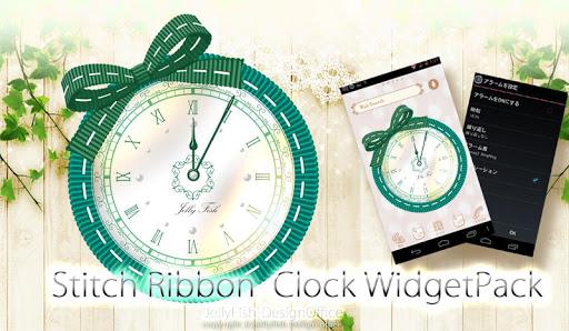 ステッチリボンの時計ウィジェット☆グリーン