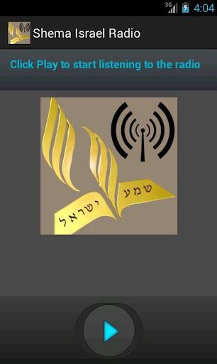 Shema Israel Radio