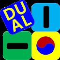 듀얼천지인lite icon