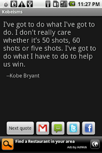 Kobeisms - screenshot thumbnail