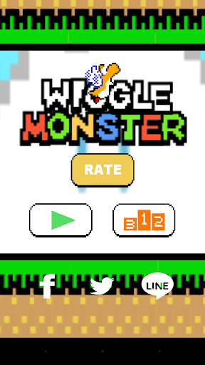 Wiggle Monster