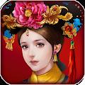 Download GAME_ROLE_PLAYING 大清王朝之康乾盛世 APK