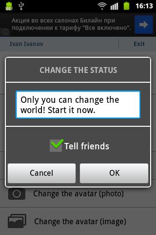【免費娛樂App】quickStatus vk.com-APP點子