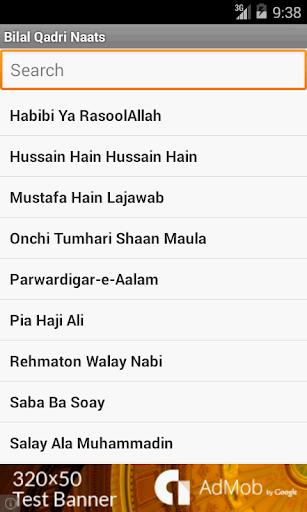 【免費娛樂App】Muhammad Bilal Qadri Naats mp3-APP點子