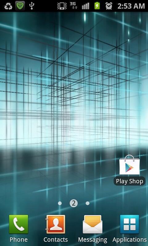 Animus Interface LWP- screenshot